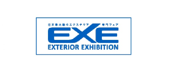 EXE2018
